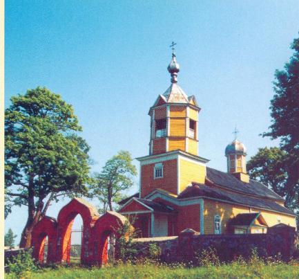 lauderu.bazn