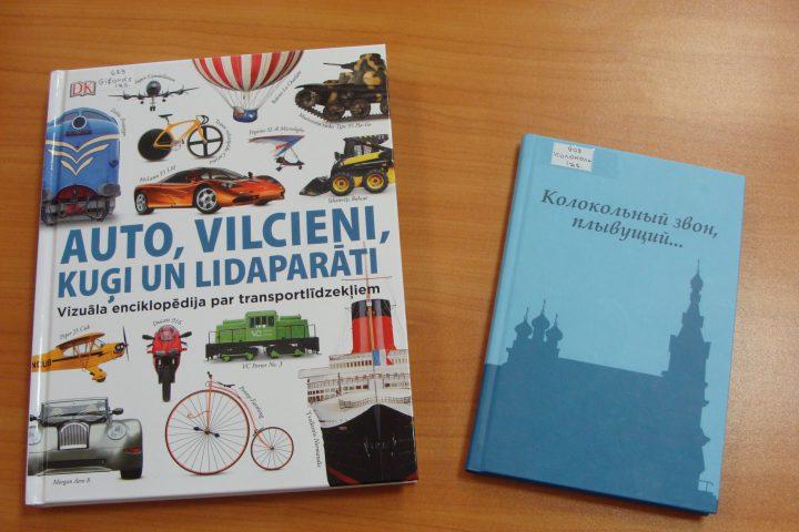 Jaunās grāmatas bērnu nodaļā – 2016.g. oktobrī