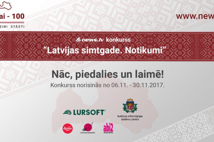 """Jauns erudīcijas konkurss Latvijas bibliotēkās """"Latvijai – 100. Domā. Izzini. Stāsti!"""""""