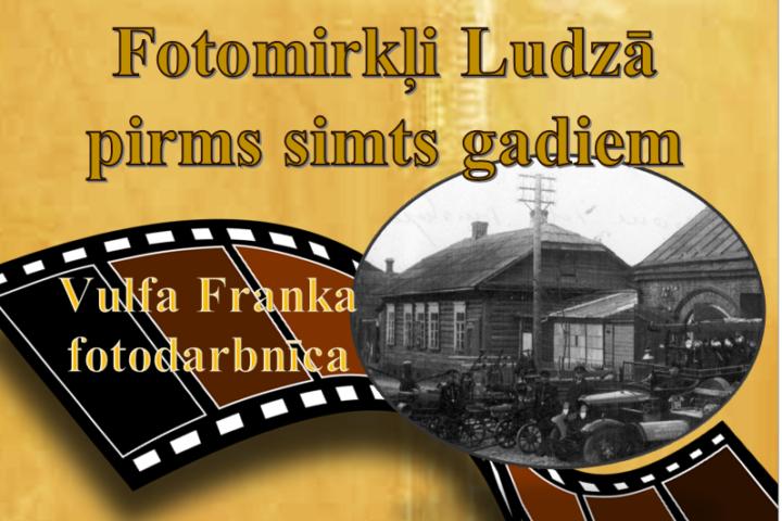 Fotomirkļi Ludzā  pirms simts gadiem: Vulfa Franka fotodarbnīca