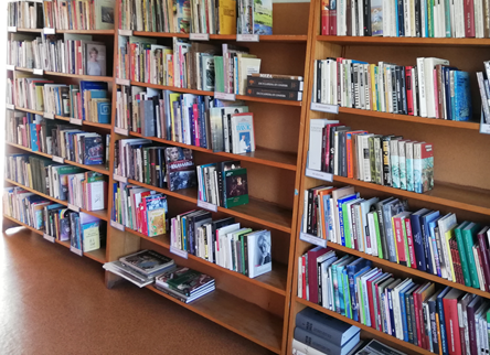 Аккредитация библиотек