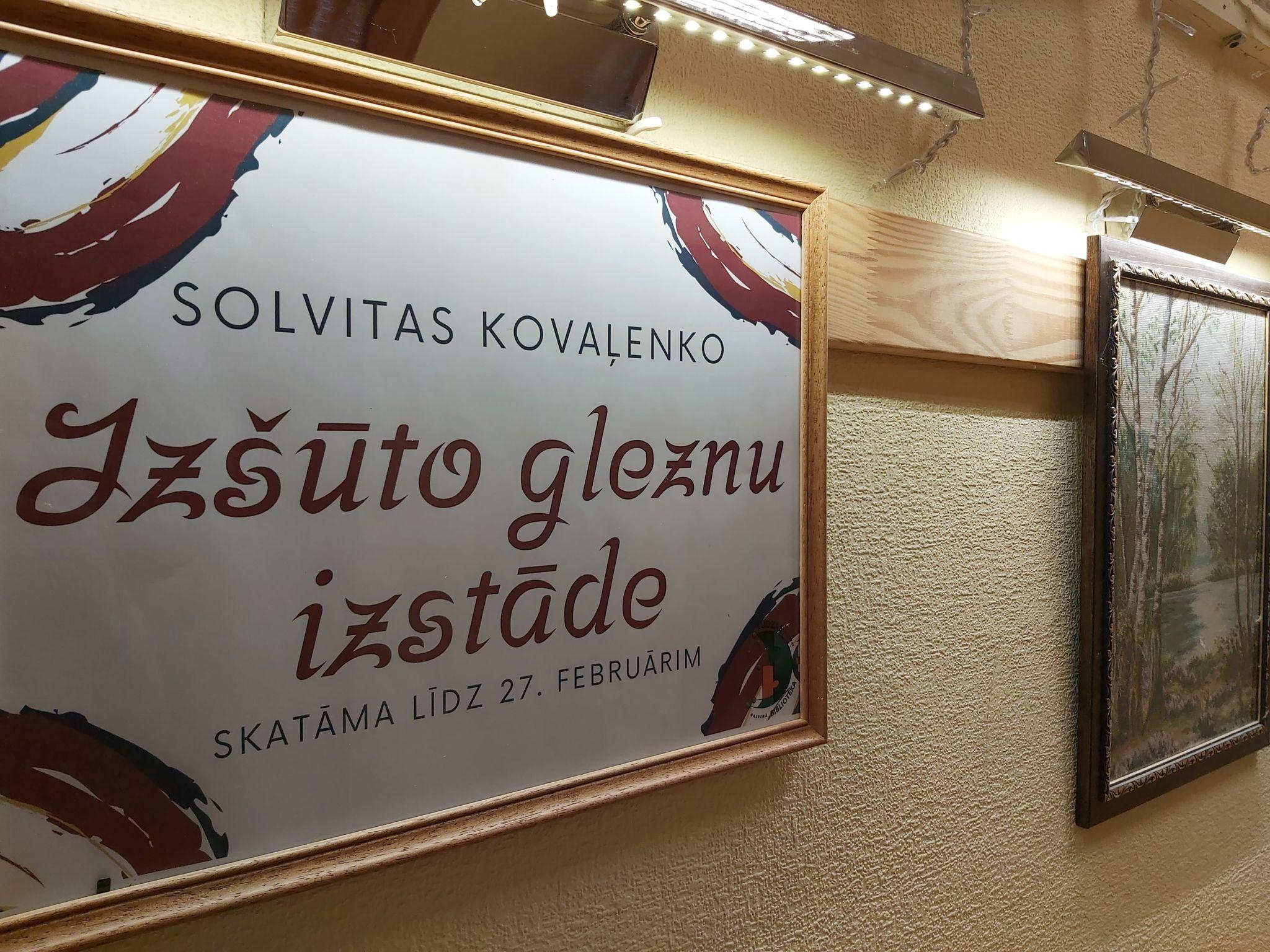 Solvitas Kovaļenko izšūto gleznu izstāde