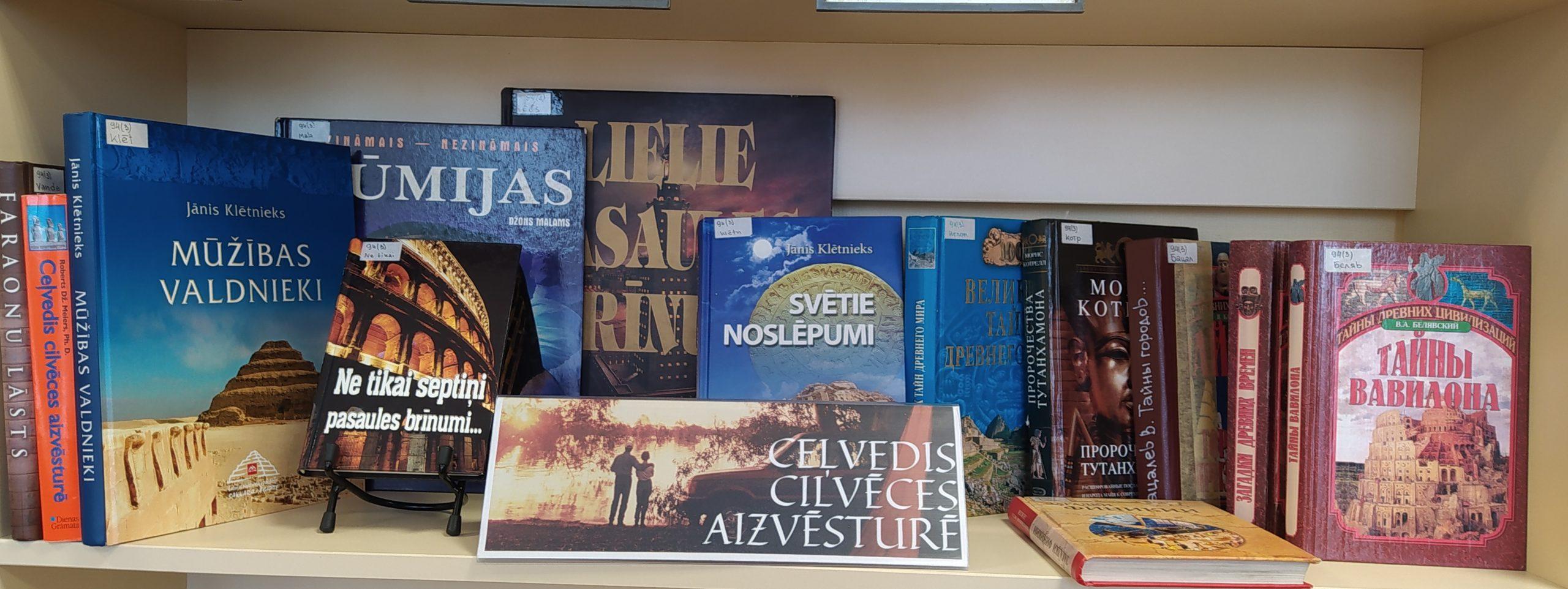 Grāmatu izstādes Ludzas bibliotēkā janvārī