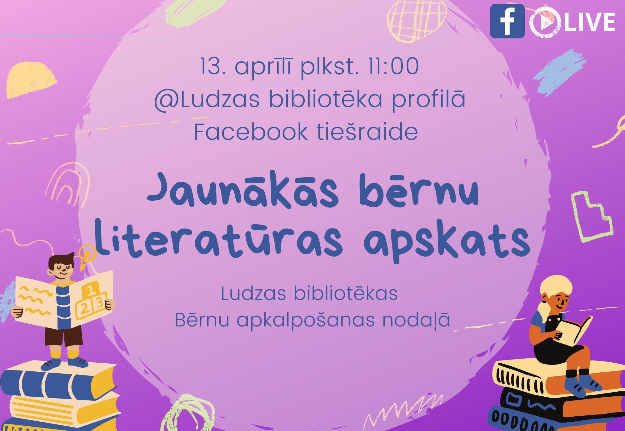 Обзор новой детской литературы в прямом эфире facebook