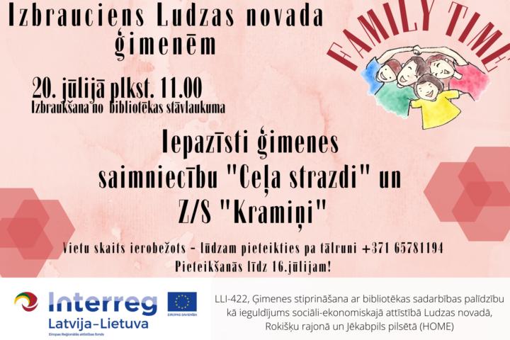 Ludzas bibliotēka aicina Ludzas novada ģimenes uz izbraucienu!